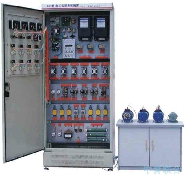 单价:28750元/台 结构及电器配置: 该装置按标准电气控制柜设计制造规格,充分利用双面位置,柜内装有完成各种照明电路所需的单相电度表、日光灯、单联开关、插座、感应开关、漏电开关等,以及电气控制所需要的多种低压电器,如漏电断路器、熔断器、电流互感器、交流接触器、时间继电器、热继电器、中间继电器、行程开关、按钮、信号灯、转换开关、电压表、电流表、功率表及电度表等,为了延长电器使用寿命,各电器的接点都与接线端子相连,再由接线端子与被控制电气连接。 实验操作项目: 1、触摸开关控制白炽灯电路; 2、白炽灯控