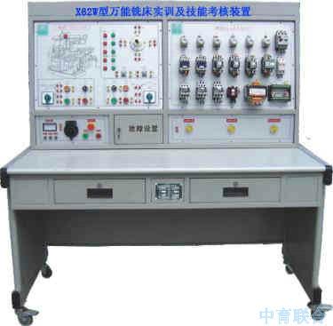 zy-88a网孔型万能机床电路实训考核鉴定装置