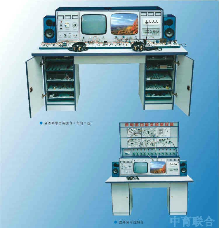 (DVD十一合一)全透明实验单元板配置: 1、遥控键和红外发射实验线路板 2、彩色电视机遥控实验线路板 3、彩电高频调谐中放伴音实验线路板 4、彩电解码、亮度、视频放大实验线路板 5、彩电行场扫描实验线路板 6、开关稳压电源实验线路板 7、TA黑白电视机高频头、中放、伴音和视放实验线路板 8、TA黑白电视机行场扫描实验线路板 9、黑白电视机稳压电源实验线路板 10、录音、放音、功率放大实验线路板 11、调频、调幅超外差式立体声收音机实验线路板 12、UPC黑白电视机高频头中放伴音视放实验线路板 13、UP