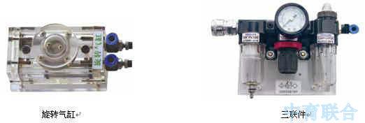 plc控制气缸接线图