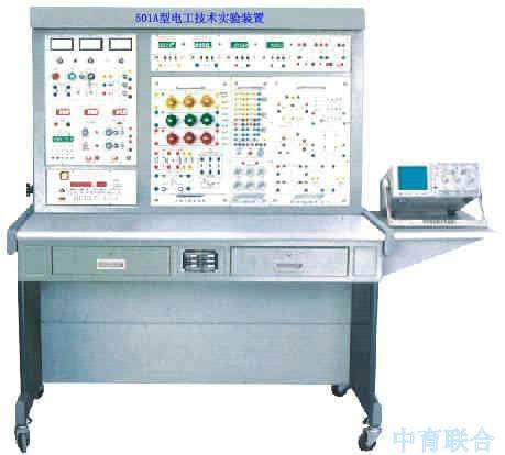 电工技术实验装置,电工电子技术实验装置:北京中育