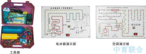 电冰箱启动电容接线图